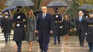 川普選後首現身 赴公墓向軍人獻花致意