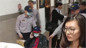 快訊/慶富董座重開羈押庭 保金提高至5200萬