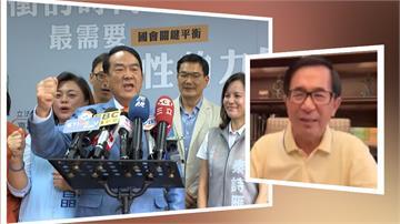 宋楚瑜廣播節目籲赦扁 阿扁質疑「選舉考量」