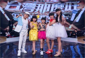 《台灣那麼旺》看節目長大的忠實「鐵粉」林荺蓉來挑戰!毫無表演經驗卻造成超大威脅