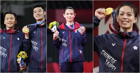 東奧/台灣勇奪12面獎牌史上最佳 奧會主席點出4大優秀主因