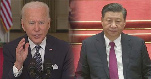 快新聞/拜登與習近平二度通話 《人民日報》:不能一面打壓又指望中國配合