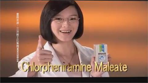 網傳「聖國安」感冒藥防疫 轉傳假訊息當心挨罰