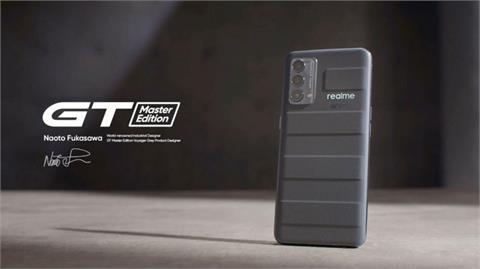 新興3C大廠首度發表新筆電!另有「大師級」手機同步推出