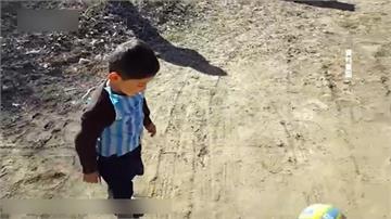 模仿梅西爆紅 男童成恐怖組織攻擊目標