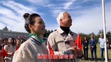 宜蘭觀光大使高喊「愛中國」?議員要求撤換林瑞陽...縣長卻落跑