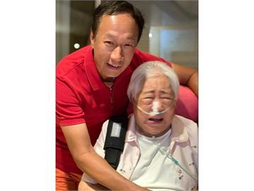 快新聞/郭台銘71歲生日曬母子合照 「最大心願就是母親身體健康」