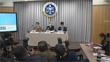 快新聞/「石木欽案」傷害人民對司法的信賴 全國律師聯合會:是司改國是會議後最大考驗