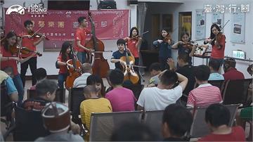 元旦登國家音樂廳演出!灣聲樂團發揚本土音樂