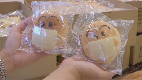 麵包也戴上可愛口罩!冠軍麵包師傅巧思  高雄烘焙坊連5天送300愛心麵包給防疫員