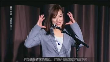 昔日玉女歌手轉戰金融業徐仲薇成跨國銀行東協區總裁
