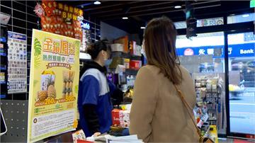 中國禁我國鳳梨  四大超商鳳梨大戰開打  多元通路挺農民