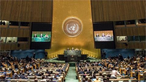 超鴨霸!聯合國影響力當籌碼 中共施壓NGO稱台灣「中國一省」