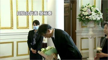 台北賓館追悼李登輝!日駐台代表:遺憾未能親自拜會