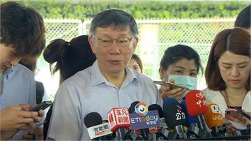稱台北市民「人在福中不知福」柯文哲認了:我也覺得這是失言