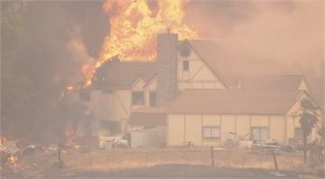 加州300多處野火肆虐 燒毀近4.5個台北市面積