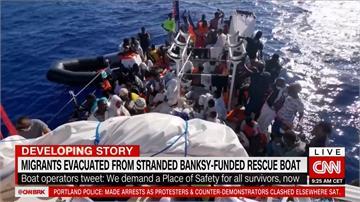 疫情悲歌!難民擠爆救難船 歐洲多國不願收