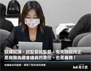 快新聞/酸台灣未受邀觀禮被打臉! 馬文君再轟:拿到邀請函過程如「賭神」情節