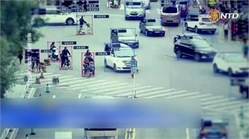 中國推健康寶APP 北京市民:用來對付老百姓