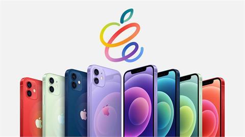 3C/蘋果發表會:M1版iMac、全新iPad Pro、紫色iPhone 12、AirTag和升級版Apple TV 4K新品資訊總整理