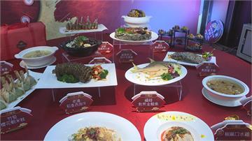飯店年菜推出牛肉創意料理外帶年菜業績成長三成