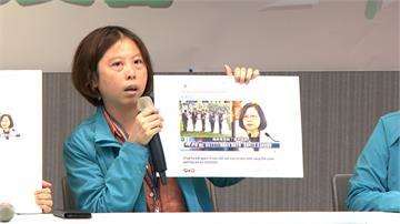 越南人嫁來台會被關三年?民進黨:假新聞