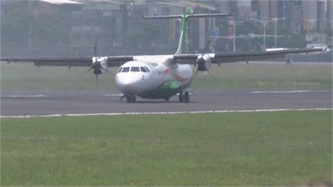 快新聞/松機恢復起降 立榮爆胎事件2832旅客、31航班受影響