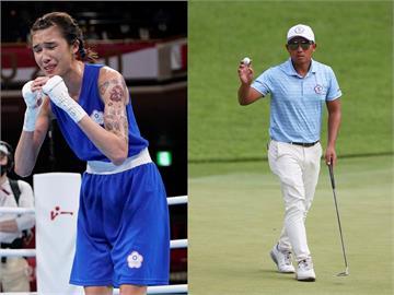 東奧/黃筱雯、潘政琮奧運獎牌雙雙入袋! 賴清德大讚:每位選手都是贏家