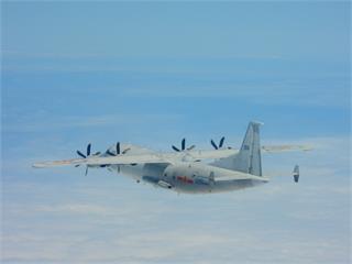 快新聞/共機又來! 2架「運8」進入我空域 空軍廣播驅離