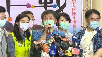 「最強業配王」到台南!陳時中人氣爆棚 民眾爭睹部長風采