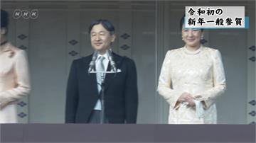 日本豪華福袋出爐慶新年!德仁天皇領皇室拜年
