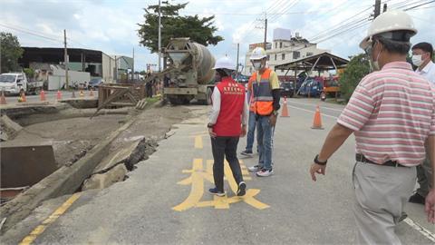 彰化兩天破兩洞! 坍塌面積大 寬度橫跨兩車道