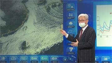 快新聞/寒流發威全台急凍! 台南以北今晚低溫仍低於10°C 週五逐漸回溫