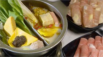 業者打造獨特黑金鴛鴦鍋 麻油薑黃配起司松露暖進心裡