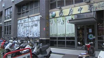 快新聞/盛唐、九褔中醫害40人鉛中毒 中市府再開罰勒令停業3個月