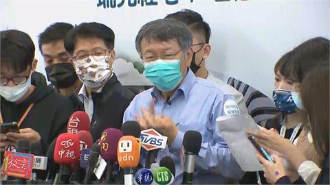 快新聞/評太魯閣號事故 柯文哲:台灣都採低價標因為沒人要負責