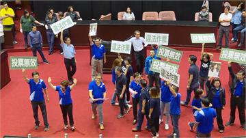 快新聞/阻擋監院人事! 藍營高喊「看到鬼」 指控:陳瑩不在場民進黨作票
