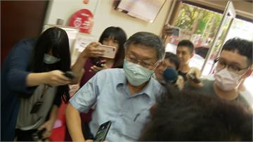 快新聞/陳景峻遭送辦喊「不厚道」 柯文哲反嗆:民進黨內鬥關我屁事