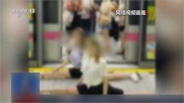 太想紅!跳黃浦江.月台劈腿.公路跳舞...中國社群媒體求流量 「動作片」多