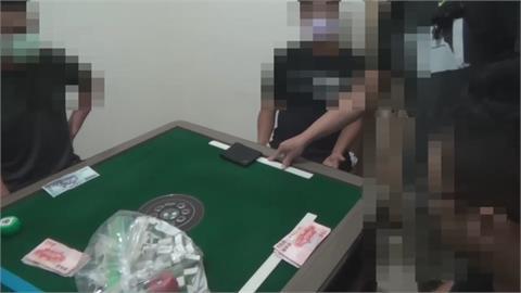 就是愛賭 網路約牌咖打麻將 警逮4人群聚聚賭