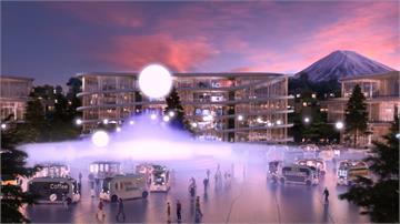 科幻電影場景成真 豐田打造「氫動力」未來城