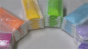 彩色口罩含致癌「偶氮色料」?標檢局進行抽檢 違規最高罰150萬