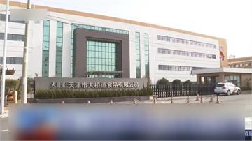 天津宣布3種雪糕「確診」 逾千箱已流入外地