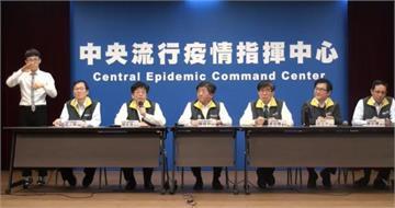 快新聞/疾管署快訊:1月31日前將會讓5499名中國遊客全數出境