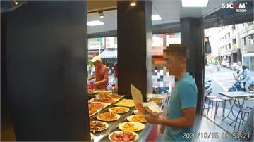 自助餐夾菜碰撞起爭執 男子竟嗆要拿刀殺人