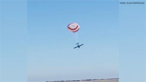 兩飛機在空中發生擦撞 幸駕駛技術高超安全降落