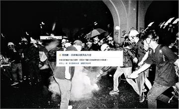 反送中/政治打壓?台灣攝影社團突設限拒「政治題材」圖片