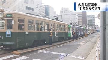 日本廣島電車相撞 影響逾10班電車停駛