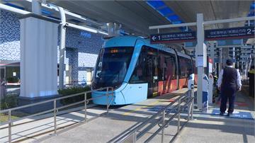 淡海輕軌藍海線通車新三站電子票證免費搭
