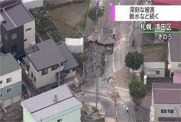 尋獲最後一名失蹤者 北海道強震上修40死
